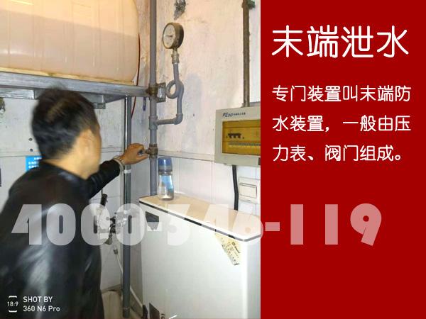北京<a  data-cke-saved-href=http://www.xiaofangweibao.com href=http://www.xiaofangweibao.com target=_blank class=infotextkey>消防维保</a>末端泄水装置日常维护检测