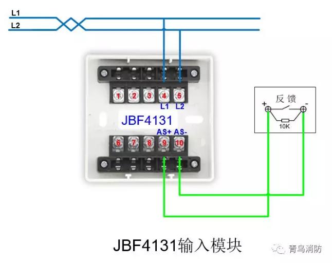 JBF4131输入模块接线图